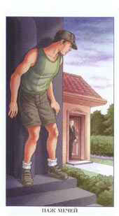 Таро 78 Дверей - Страница 4 Document_1003_c8ed6e3ae4186f86cce29c3a656d0763
