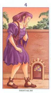 Таро 78 Дверей - Страница 4 Document_982_0f8ff2ca99bd45040dd29529d21aeab3