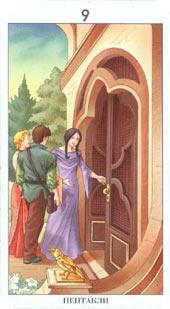 Таро 78 Дверей - Страница 4 Document_987_8b632fc8bd5a6bef5eacc124381e9cd1