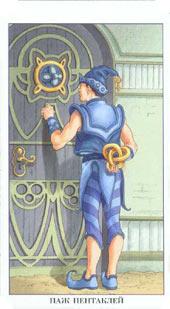 Таро 78 Дверей - Страница 4 Document_989_944f7736b312476a3a23f53e4c4bb7e4