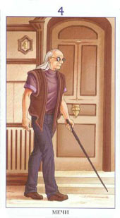 Таро 78 Дверей - Страница 3 Document_996_6240b082a1165740c02239a610bd8bcd