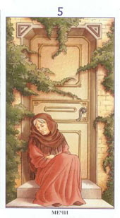 Таро 78 Дверей - Страница 3 Document_997_79737824ac1a17ad7c677d71acb14ace